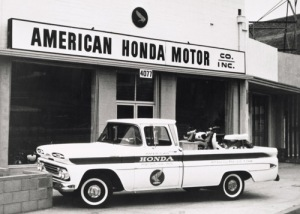 In 1959 American Honda established itself in the U.S. selling motorcycles out of a small storefront in Los Angeles, Calif. Honda has steadily expanded its U.S. presence to encompass a broad range of products and operations. Today, Honda employs more than 27,000 U.S. associates engaged in the design, development, manufacturing, sale and servicing of Honda and Acura products including automobiles, motorcycles, ATVs, personal water craft, power equipment, and an advanced light jet.